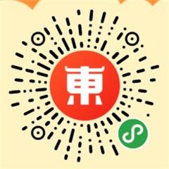 东小店注册微信小程序